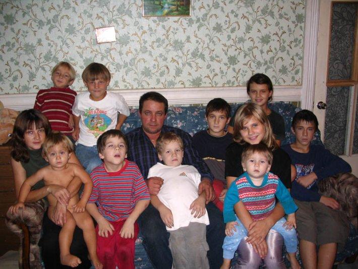 Biletskyfamily